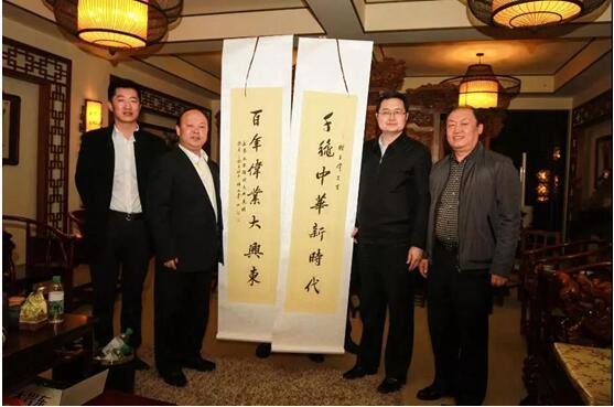 兴伟集团董事长、安信卓越总裁与长春副市长洽