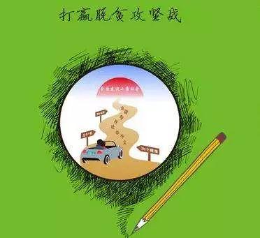 新华网:参与脱贫攻坚是慈善事业当前最紧迫的