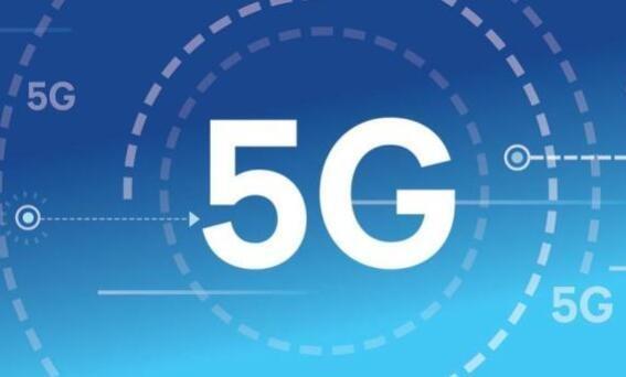 中兴联手移动正式开通端到端5G商用系统规模外场站点