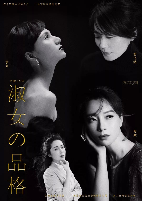 40+的章子怡、周迅转战电视剧,是没有戏演?
