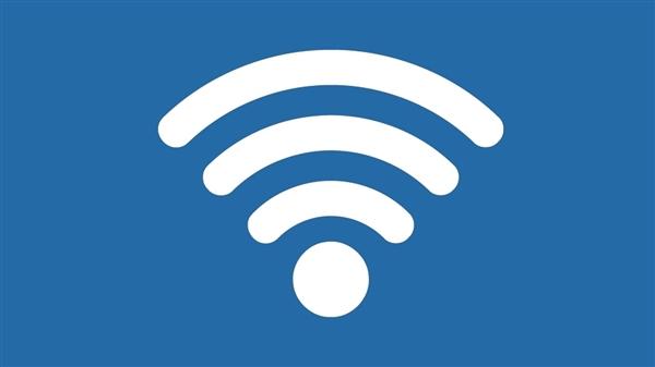 工信部出手!WiFi万能钥匙回应窃取隐私:已配合调查