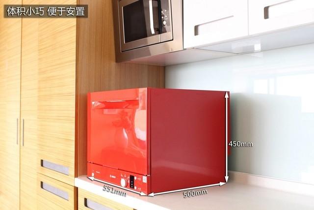 小身材大净界 博世·小红台式洗碗机深度评测
