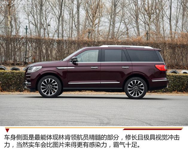 林肯新领航员试驾 再定义美式全尺寸SUV