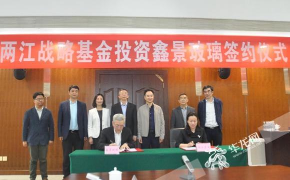 增资1.8亿 重庆将产这种玻璃打破国外垄断,活跃3389ip段