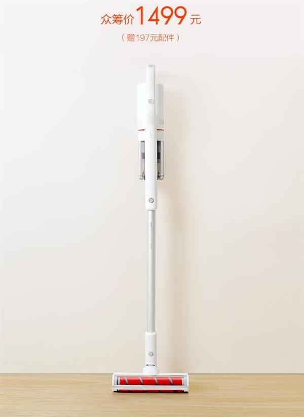 小米众筹上架睿米手持无线吸尘器:1499元/轻便大吸力