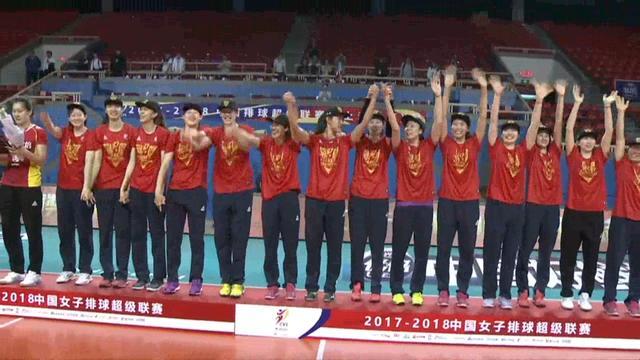"""熟悉的一幕:女排联赛颁奖,上海球迷""""退场"""""""