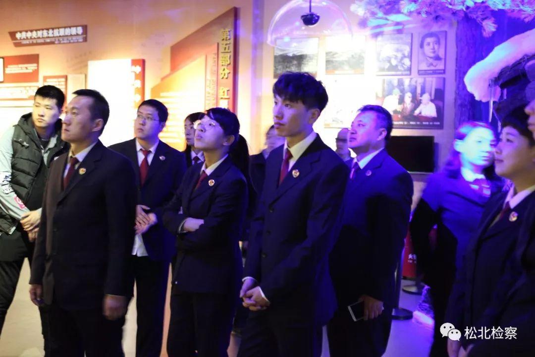 松北区人民检察院组织干警参观东北抗联博物馆