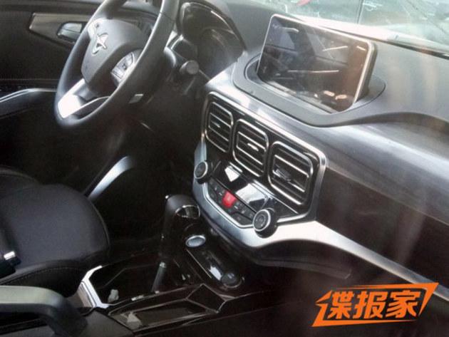 2018北京车展 新一代海马S5将正式发布