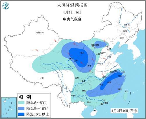 大风降温预报图(4月4日―6日)。图片来源:中央气象台