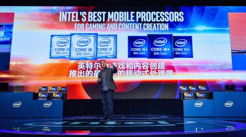 英特尔发布3款第八代酷睿处理器 主打电竞和直播市场