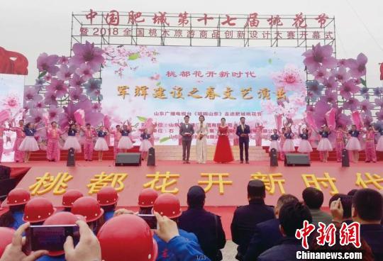 第17届肥城桃花节4日在肥城刘台桃花源风景区举行开幕式文艺演出。 宋杰 摄