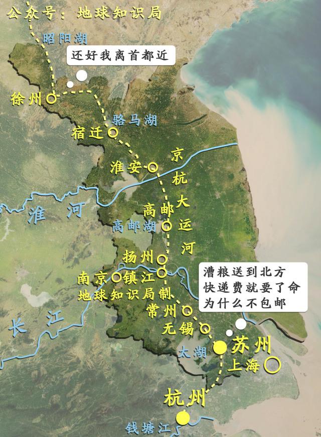 江南地区经济总量_我国经济gdp总量图
