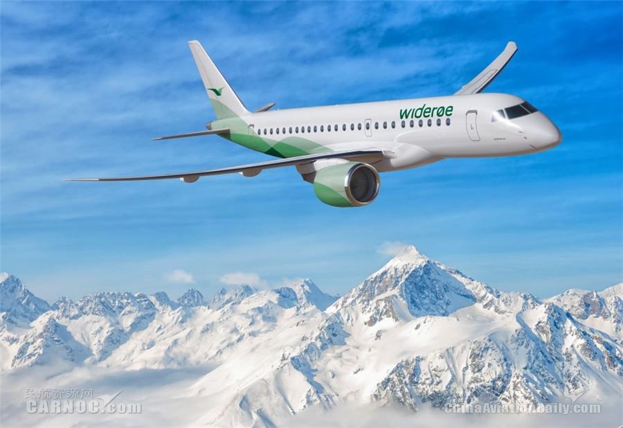 威德罗航空首架巴航工业E190-E2飞机交付