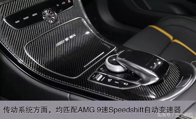 2019款梅赛德斯AMG C63亮相纽约,最大功率375千瓦,三款车型可选