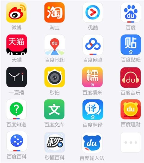 微博微卡新增9元月租版:1元/800MB省内流量