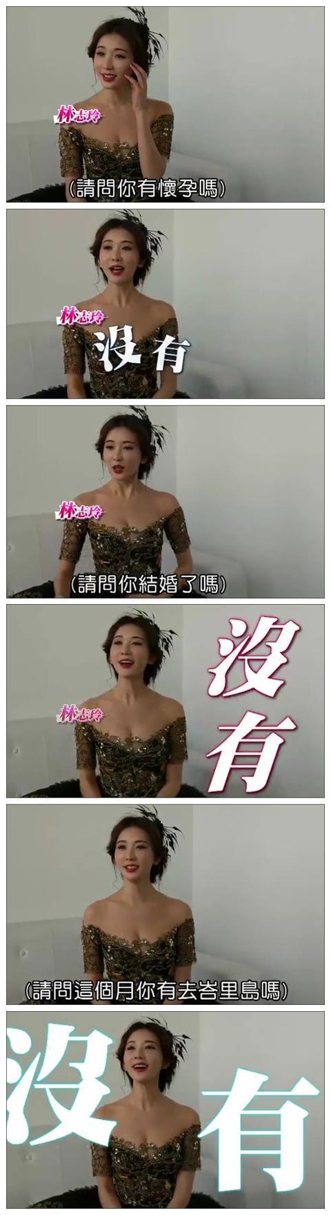 林志玲否认恋情后言承旭首露脸 和他聚会心情大好