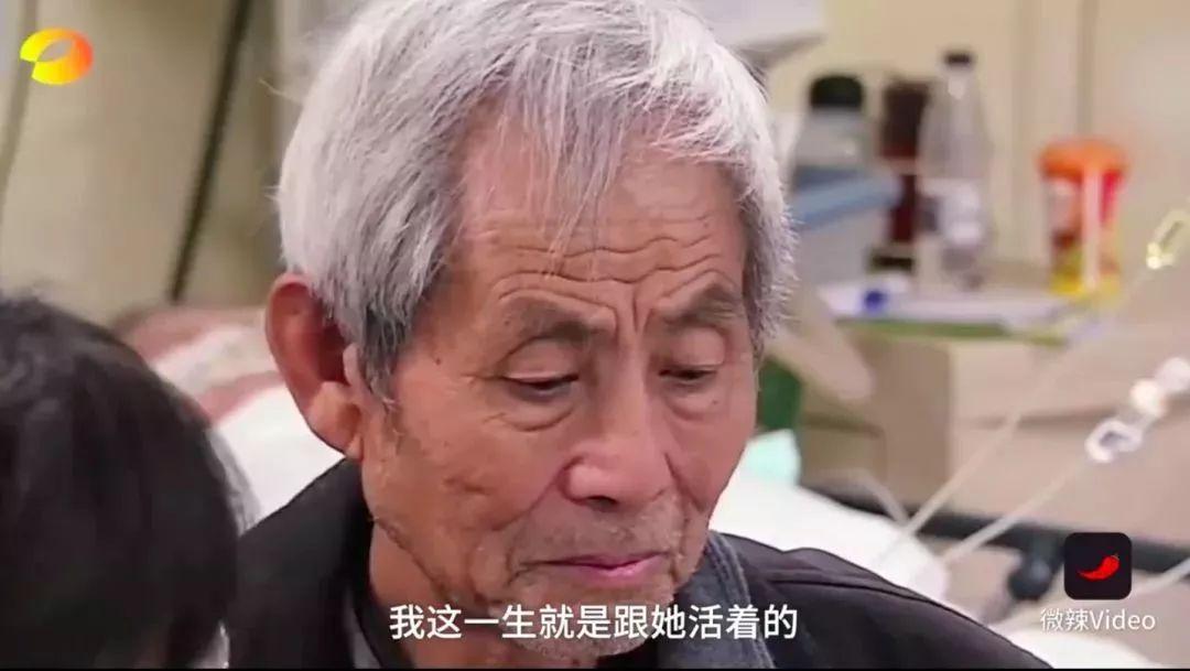 泪目!七旬阿婆不慎吞假牙入院,危急时刻老伴动情表白