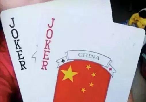 对不起,台海这盘棋怎么下,北京说了算!