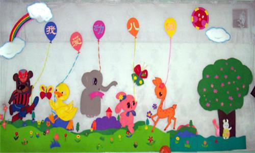 幼儿园小班墙面设计,幼儿园墙饰创设方法