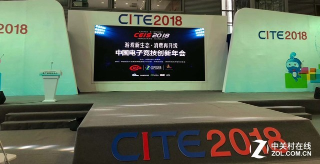 2018中国电子竞技创新年会开幕 聂玉春会长致辞