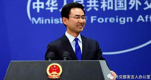 外交部新闻发言人耿爽。图片来源:外交部微信公众号。