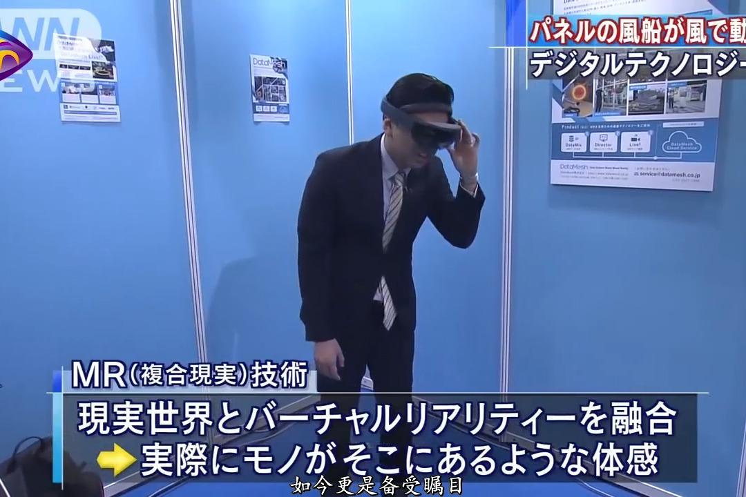 日本最大展览会,现实与虚拟现实的结合,最尖端技术集结