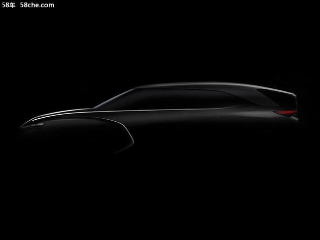 WEY智能概念电动SUV 北京车展将正式亮相