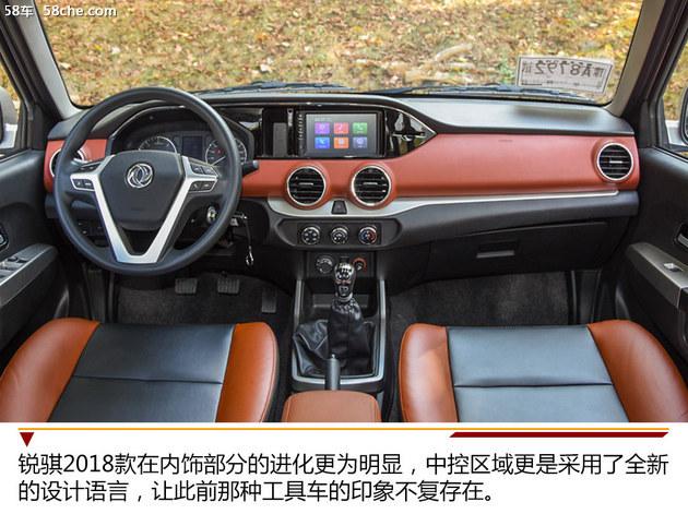 郑州日产锐骐2018款购车手册 推荐豪华型