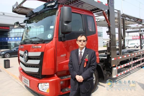 长久集团副总裁葛贤文先生谈与福田戴姆勒汽车双方合作