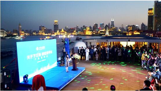 世纪游轮世纪天子号游轮 上海 南京 首航庆典在沪举行