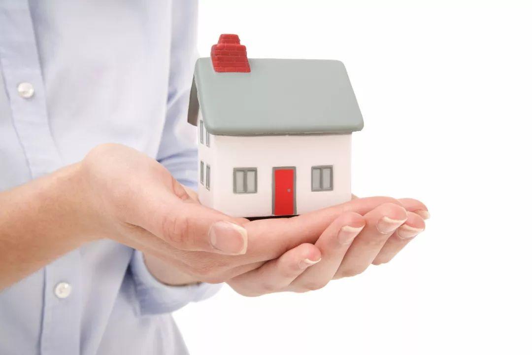 住房公积金可以提现吗,公积金提现条件是什么? 土拨鼠装修经验