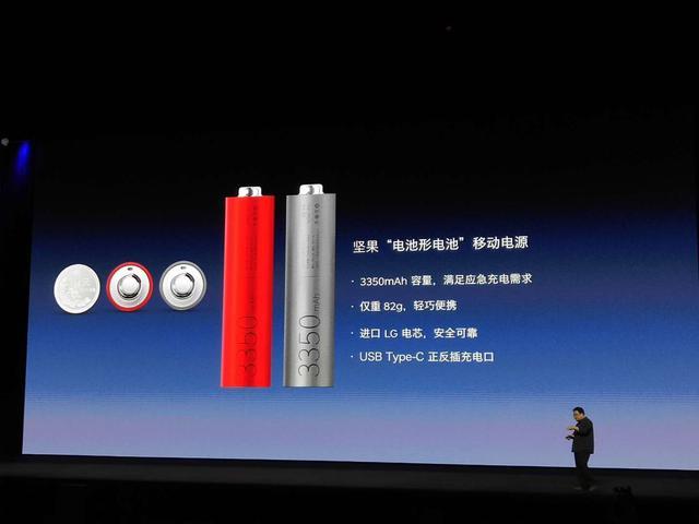 罗永浩吐槽iPhoneX丑出翔,锤子靠卖配件挣钱,49元保护套成本15块