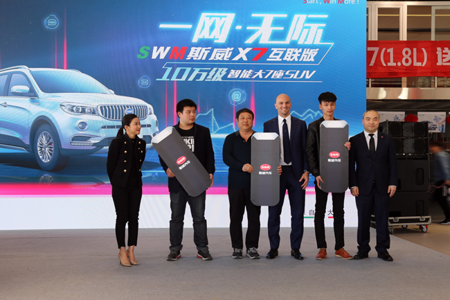 SWM斯威X7互联版上市 十万只能大7座SUV
