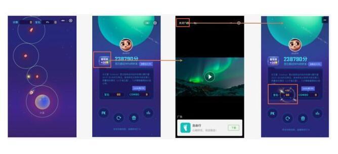 微信小游戏广告形式曝光 交叉推广或将成为主流
