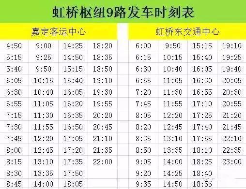 """""""奉浦快线""""载客运营"""