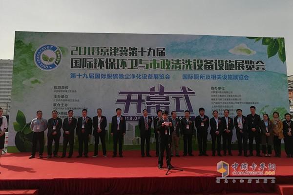 2018京津冀�h�l展
