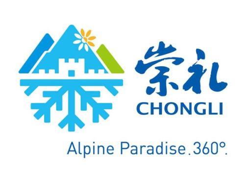 崇礼的城市标识以雪山、雪绒花、长城、绿野和雪道为设计元素。