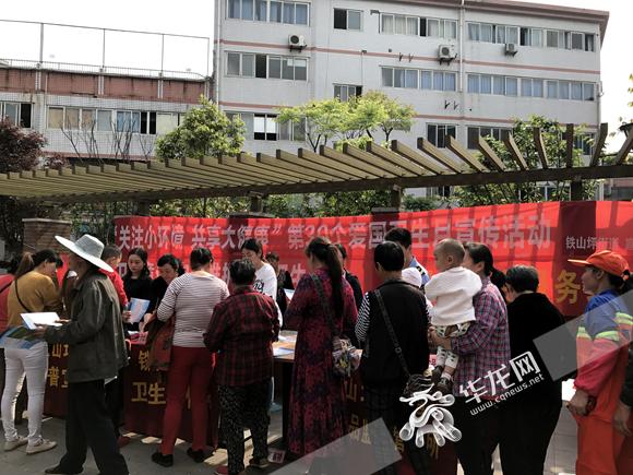 江北铁山坪开展爱国卫生月活动 传播科学观念促健康生活