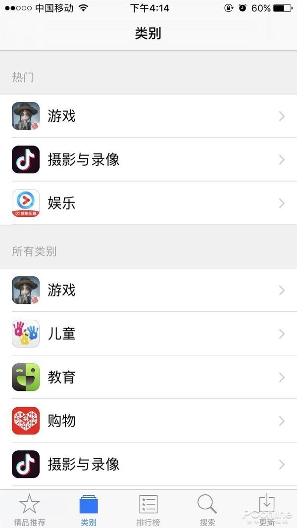 4月初抖音在Appstore上的排名