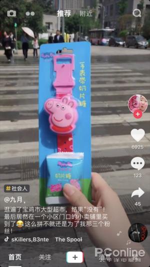 小猪社会人手表和西安摔碗酒在线下受热捧
