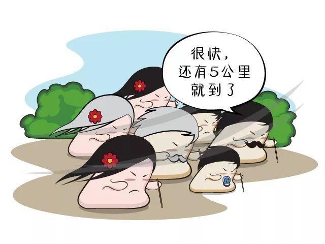 金沙澳门官网网址cow 7