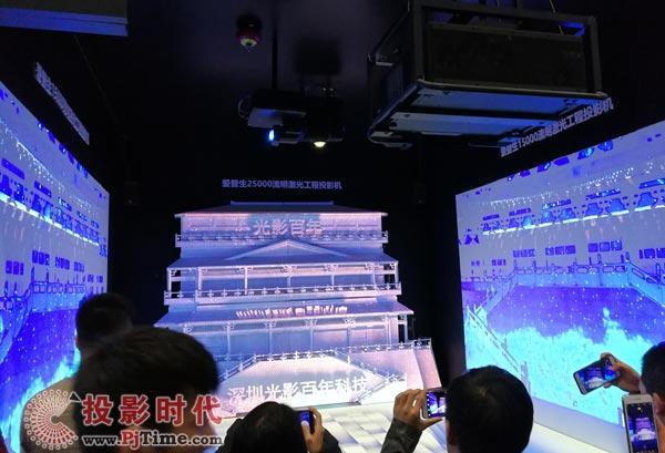 IFC2018,激光投影展示三大趋势,继续称王
