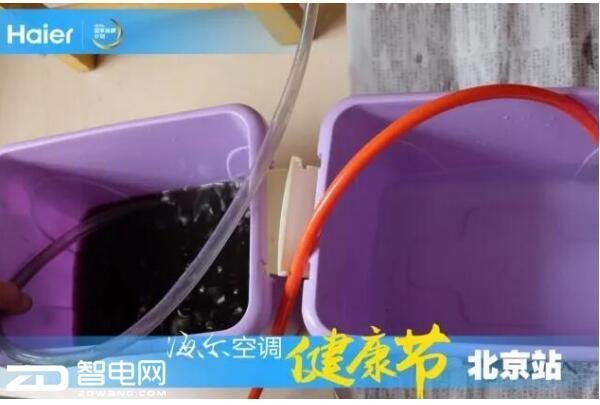 关注健康海尔先行 免费上门清洗让用户远离脏空调