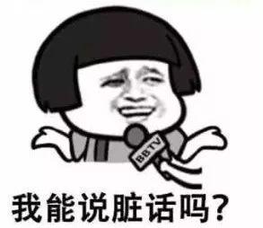 凤凰彩票网址 3