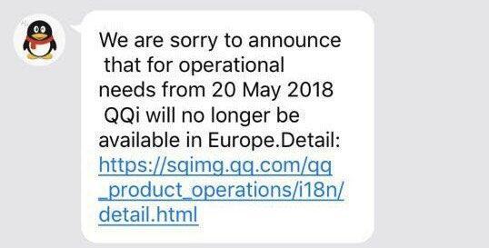 QQ国际版宣布5月20号停止欧洲方面的服务
