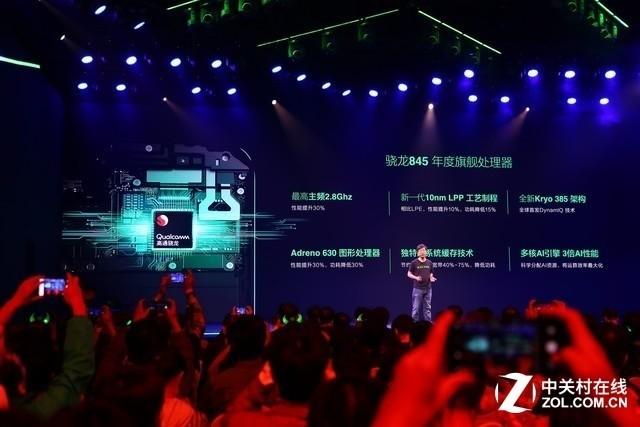 黑鲨游戏手机发布 独显配水冷售价