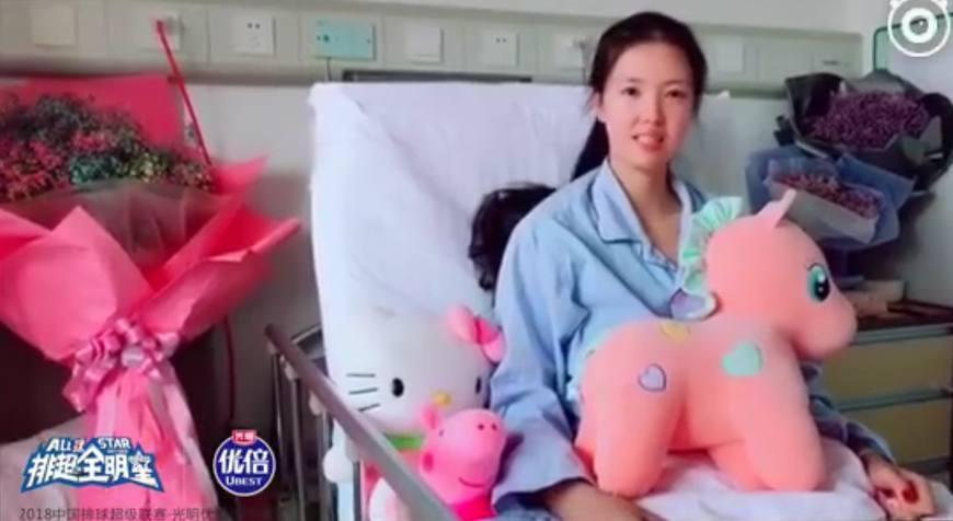 张常宁缺席全明星原因揭晓!原来她已经做完手术