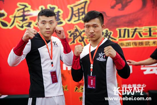 国内首个传统武术A级赛事将在唐山启幕