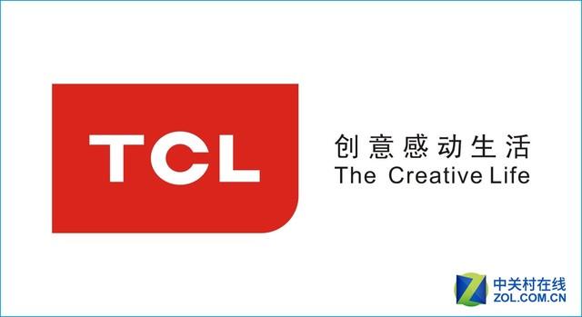 TCL 2017年净利35亿元 同比增长66.32%