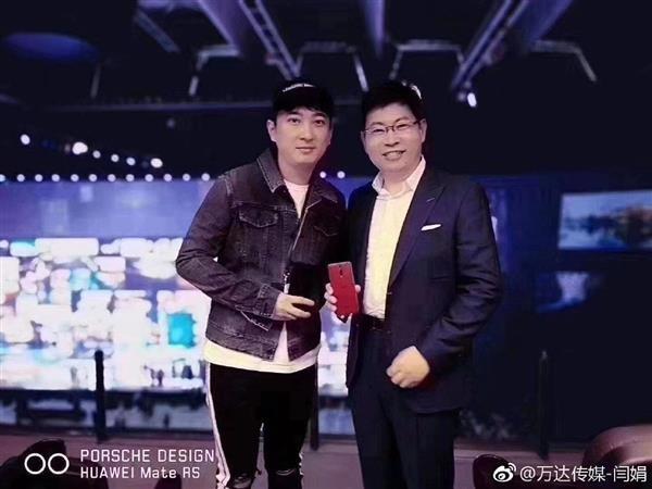 最低50万!王思聪喜提华为重磅新机50部